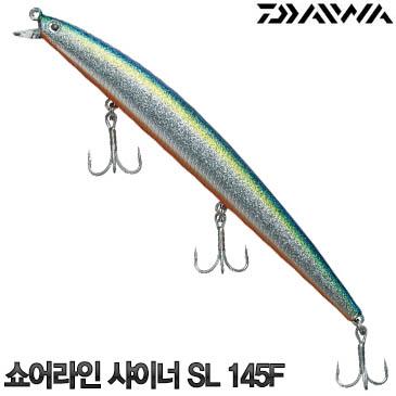다이와 쇼어라인 샤이너 SL145F 농어미노우/농어루어/다이와정품